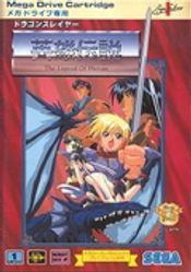 Jaquette Dragon Slayer: The Legend of Heroes