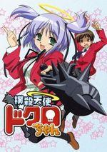 Affiche Bludgeoning Angel Dokuro-chan