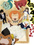 Affiche Yondemasuyo Azazel-san