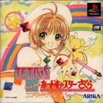 Jaquette Tetris with Cardcaptor Sakura : Eternal Heart