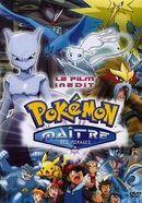 Affiche Pokémon : Le Maître des Mirages