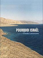 Affiche Pourquoi Israël