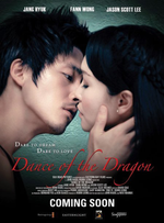 Affiche Dance of the Dragon