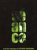 Affiche Séance
