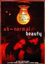 Affiche Ab-normal Beauty