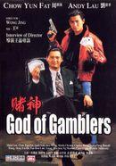 Affiche God of Gamblers