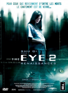 Affiche The Eye 2 : Renaissances