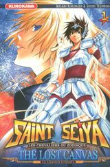 Couverture Saint Seiya : The Lost Canvas