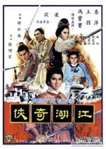 Affiche Temple of the Red Lotus
