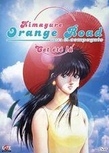 Affiche Kimagure Orange Road - Max & Compagnie : Cet été là