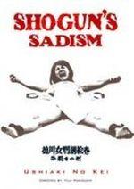 Affiche Shogun's Sadism
