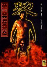 Affiche L'Exorciste chinois
