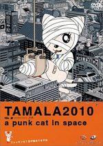 Affiche Tamala 2010