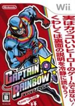 Jaquette Captain★Rainbow