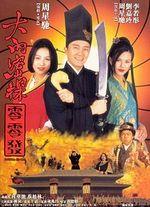 Affiche Forbidden City Cop