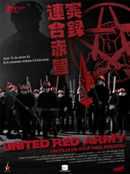 Affiche United Red Army