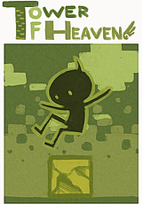 Jaquette Tower of Heaven