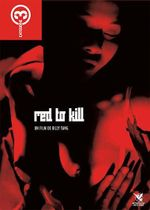 Affiche Red to Kill