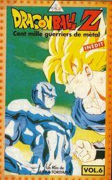 Affiche Dragon Ball Z : Cent mille guerriers de métal