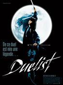 Affiche Duelist