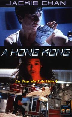 Affiche Jackie Chan à Hong Kong