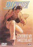 Affiche City Hunter : Goodbye My Sweetheart