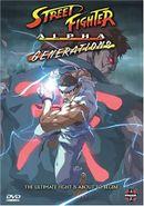 Affiche Street Fighter : Alpha Générations