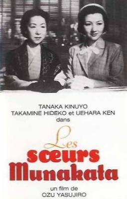 Votre dernier film visionné - Page 2 Les_soeurs_Munakata