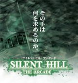 Jaquette Silent Hill : The Arcade