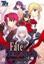 Jaquette Fate/hollow ataraxia