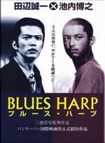 Affiche Blues Harp