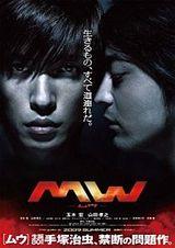 Affiche MW