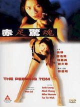 Affiche The Peeping Tom