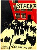 Affiche La Grève