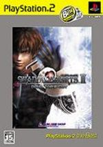 Jaquette Shadow Hearts II Director's Cut
