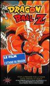 Affiche Dragon Ball Z : L'Attaque du dragon