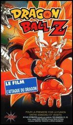 Affiche Dragon Ball Z : L'Attaque du dragon