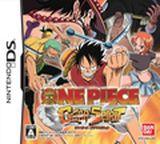 Jaquette One Piece Gear Spirit