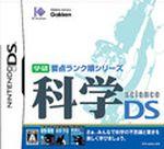 Jaquette Science DS