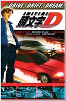 Affiche Initial D Third Stage