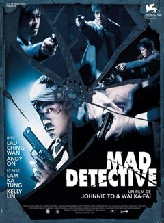 Affiche Mad Detective