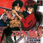 Jaquette Kenshin le vagabond : Ishin Gekitôhen