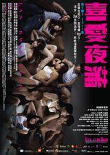 Affiche Lan Kwai Fong