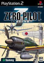 Jaquette Zero Pilot : Kosora no Kiseki