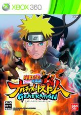 Jaquette Naruto Shippuden : Ultimate Ninja Storm Generations