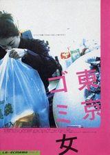 Affiche Tokyo Trash Baby