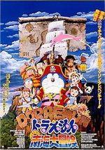 Affiche Doraemon et Nobita : La Grande Aventure dans les mers du sud