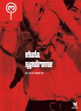 Affiche Ebola Syndrome