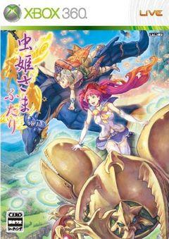 Jaquette Mushihimesama Futari 1.5