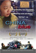 Affiche China Blue